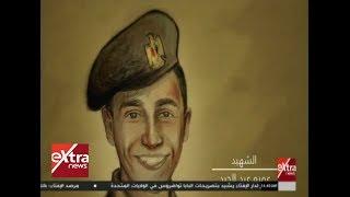 فيلم وثائقي| عيون المصريين