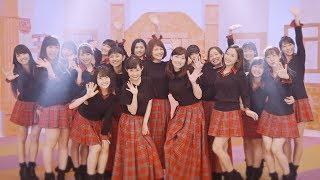 モーニング娘。20th『モーニングコーヒー』(20th Anniversary Ver.)(Morning Musume。20th[Morning Coffee])(ショートVer.)