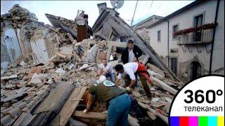 Землетрясение в Италии: из-под обломков спасены трое детей