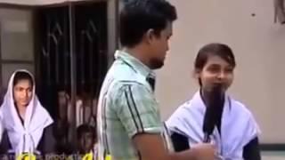 Engilsh Mediam bonam Bengali lenguage HOt seen thumbnail