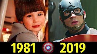 Крис Эванс (Капитан Америка) - Путь к Успеху !