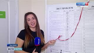 видео Работа рабочий в Чусовом - 18 вакансий