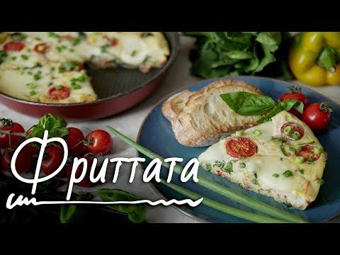 Итальянский омлет [Рецепты Bon Appetit]