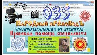 видео 25.3. Судебный порядок рассмотрения жалоб