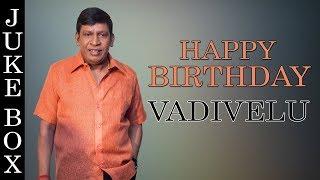 Vadivelu Hits - Music Box | வடிவேலு | Mass Audios | Tamil Film Song