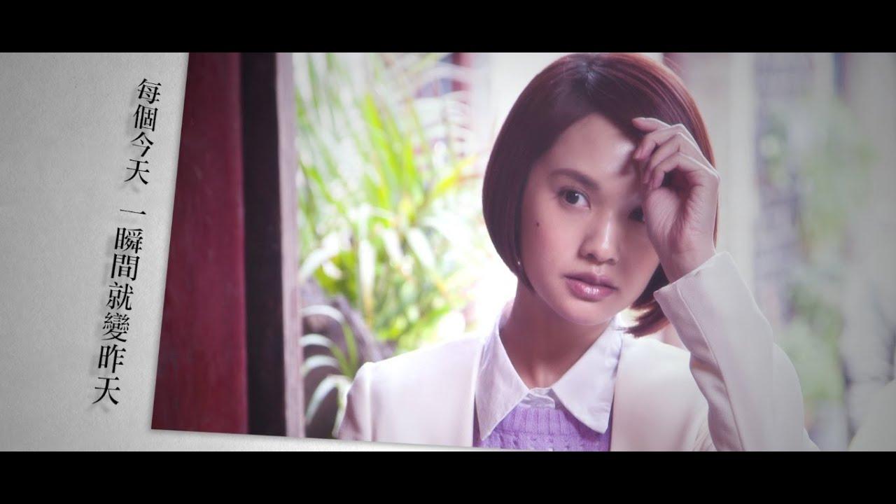 楊丞琳 Rainie Yang [下個轉彎是你嗎] 官方HD戲劇版MV - YouTube