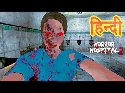 Horror Hospital 2 | Android