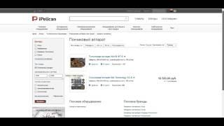 видео Как выбрать аппарат для пончиков с начинкой. Отзывы об аппарате для производства пончиков