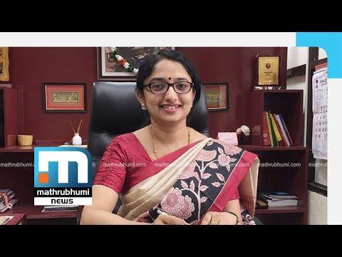 Varkala Land Gift Case: Survey Supdt. Confirms Allegation| Mathrubhumi News