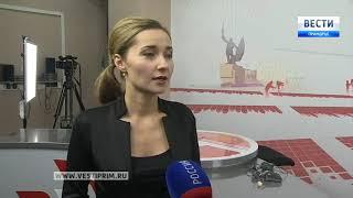 Семь приморских журналистов отправятся в Москву на большую встречу с Владимиром Путиным