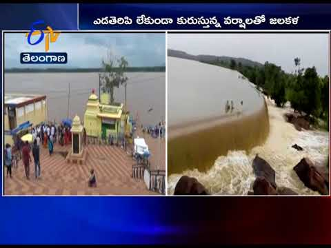 Flood Water Inflows To SRSP | Heavy Rains Fall Going On Across State