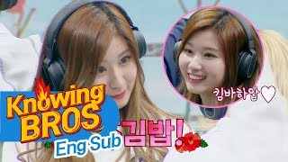 Video Bros melting at Sana's cute cheese gimbap♡- Knowing Bros 76 download MP3, 3GP, MP4, WEBM, AVI, FLV Januari 2018