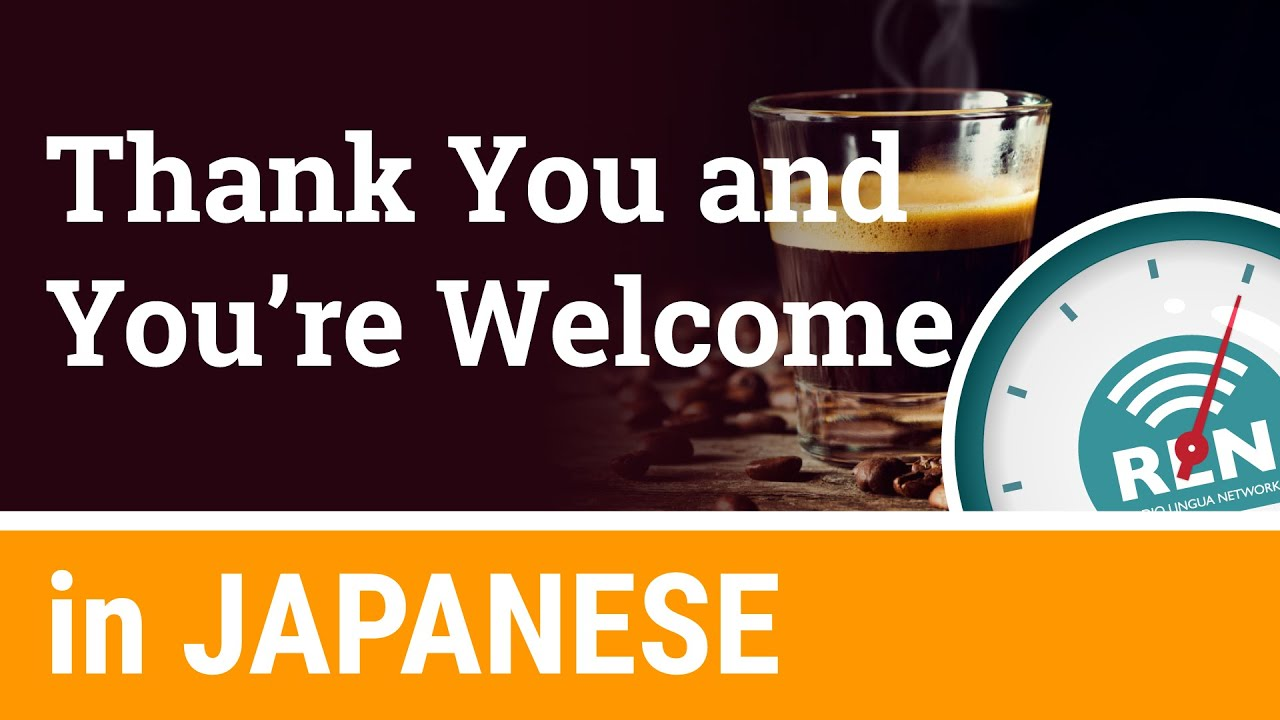 How to say Thank You and You're Welcome in Japanese - One Minute Japanese  Lesson 2