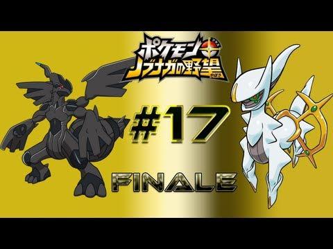 Pokemon Conquest (ENGLISH) The Grand Finale