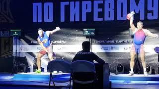 Кубок России рывок свыше 85 кг гиревой спорт