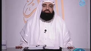 أهل الذكر 2   الشيخ الدكتور متولي البراجيلي 12-9-2019