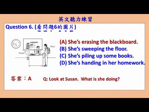 英文聽力練習 53 英檢中級聽力範例-1 (English Listening Practice.)