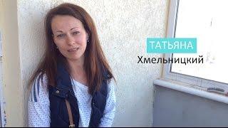 Отзыв о «Perspectiva» | Татьяна, Хмельницкий