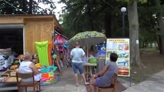 Пляж санатория Лазаревский. Старинный парк корпус Морской. Лазаревское 23 июня 2019