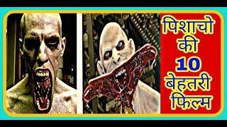 Top ten movies of vampire hindi dubbed