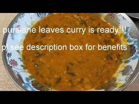Purslane leaves lentil curry|golbhaji|KULFA ka saag|luni ki bhaji|NONIYA ki bhaji|lunchbox recipe