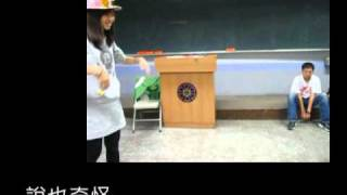 1129 教育心理學報告影片 (Report of Educational Psychology Videos)