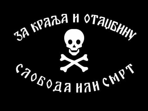 Serb Patriot Music (Chetnik) - Spremte Se, Spremte, Cetnici!