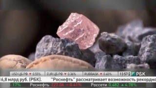 Добыча алмазов. Сделано в России. Diamond mining