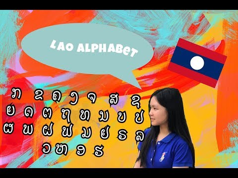 Learning Lao Ep.6 || How to write and read Lao alphabet  Nickar PNP