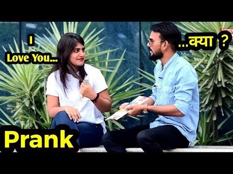 How To Get Proposed Prank | Bhasad News | Pranks in India