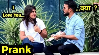 How To Get Proposed Prank | Bhasad News | Pranks in India