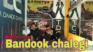 Bandook chalegi | बंदूक चलेगी | SSR Choreography | TDC Group Dance Cover