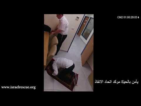 Jewish & Muslim dispatchers praying at United Hatzalah Dispatch