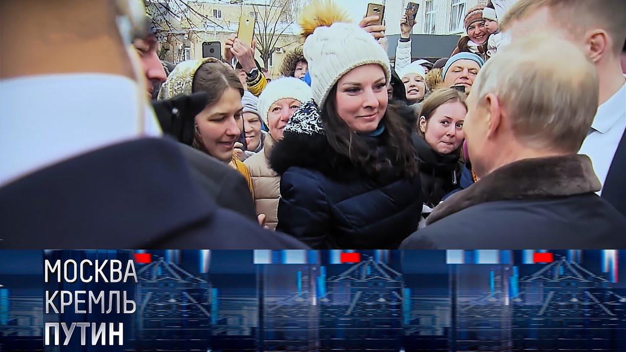 Стала ли женой та, что просила Путина на ней жениться? // Москва. Кремль. Путин. от 07.03.2021