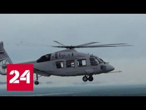 Новые вертолеты России: в Приморье состоялась премьера винтокрылой машины Ка-62