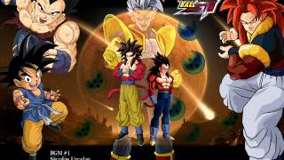 Dragon Ball GT - Dan dan Kokoro Hikareteku Orchestra