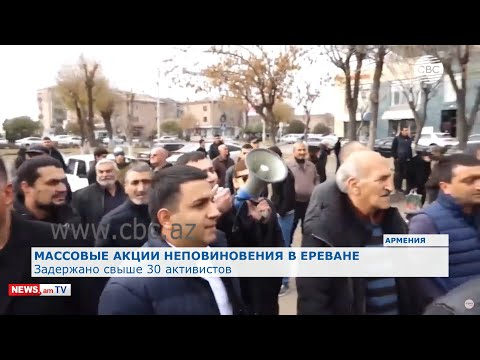 Между противниками и сторонниками Никола Пашиняна в Ереване происходят стычки