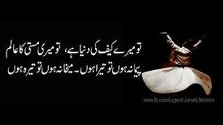 Sindhi Poetry  Voice of SAJID CHAKRANI  Shayari BY DR ADAL SOOMROا