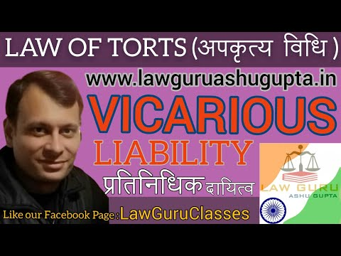vicarious-liability-।-प्रतिनिधिक-दायित्व-।-with-various-cases-।-torts-।-अपकृत्य-विधि-।-law-students