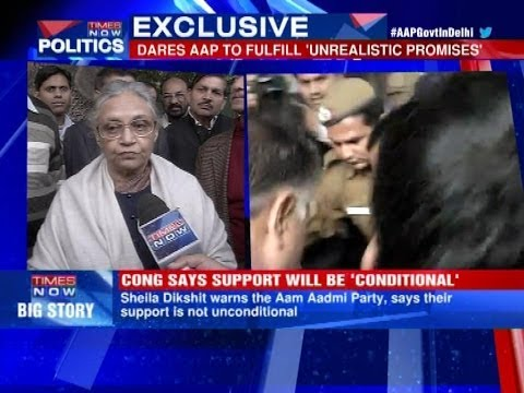 'No unconditional support to AAP' Sheila Dikshit I Exclusive Interview
