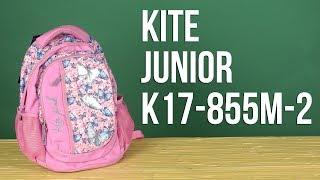 Розпакування Kite Junior 22 л для дівчаток K17-855M-2