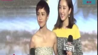 《小時代4》首映范冰冰抱郭敬明 楊冪郭采潔接吻