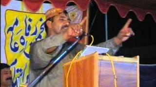 Download Video Ghulam Muhammad Dard Posted By Fari Daco Pind Dadan Khan MP3 3GP MP4