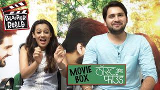 Lost & Found BLOOPERS | Behind The Scenes Fun | Spruha Joshi, Siddharth Chandekar
