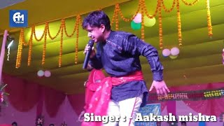Aakash Mishra New Stage Show in Patna 2019