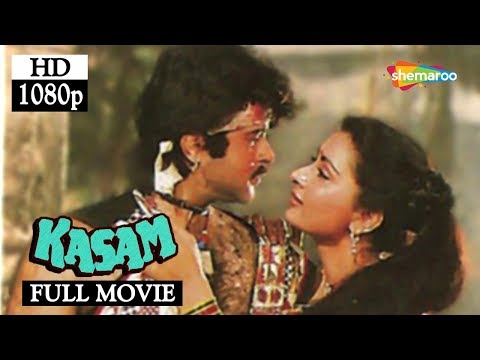 Kasam (1988) (HD) Anil Kapoor | Poonam Dhillon | Kader Khan | Aruna Irani | Pran - Hit Hindi Movie