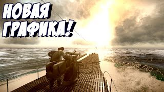 ДЕРЗКАЯ ПОДВОДНАЯ АТАКА И НОВЫЙ МОД НА ГРАФИКУ Silent Hunter V: Battle of the Atlantic #8
