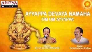 Ayyappa Devaya Namaha || Video Song With Telugu Lyrics By S.P.Balasubramanyam