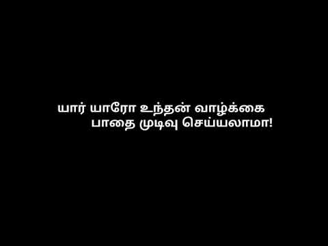 Believer Tamil Song ✌✌✌✌