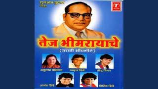 Download Video Chhati Thokun Sangu Jagala MP3 3GP MP4